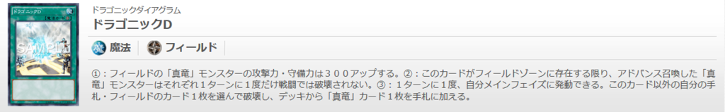 f:id:cocotamasuki:20170121120029p:plain