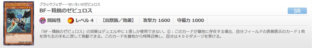 f:id:cocotamasuki:20170121120100p:plain