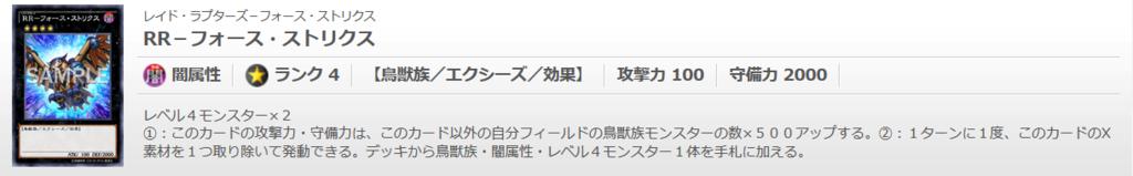 f:id:cocotamasuki:20170121120117p:plain