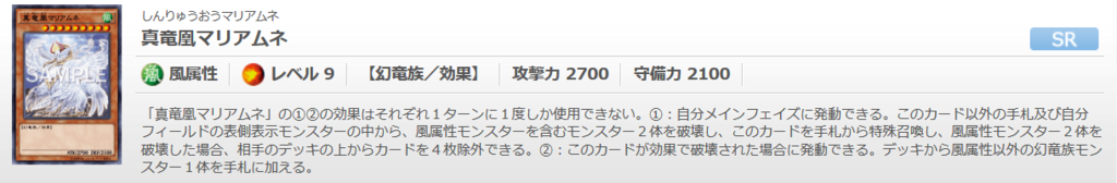 f:id:cocotamasuki:20170121120145p:plain