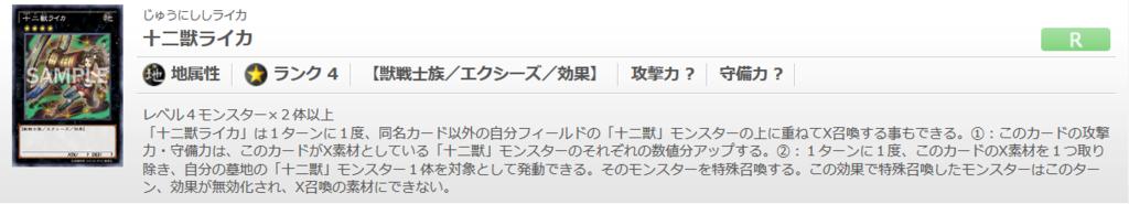 f:id:cocotamasuki:20170121120254p:plain