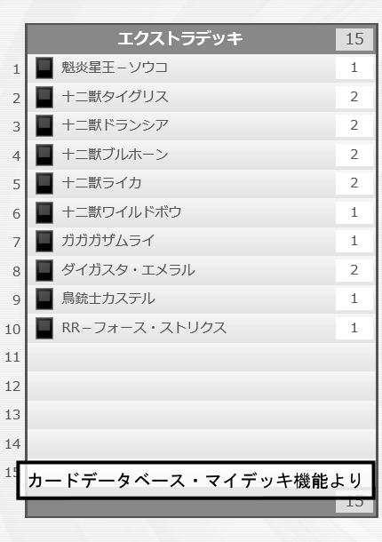 f:id:cocotamasuki:20170121121911p:plain