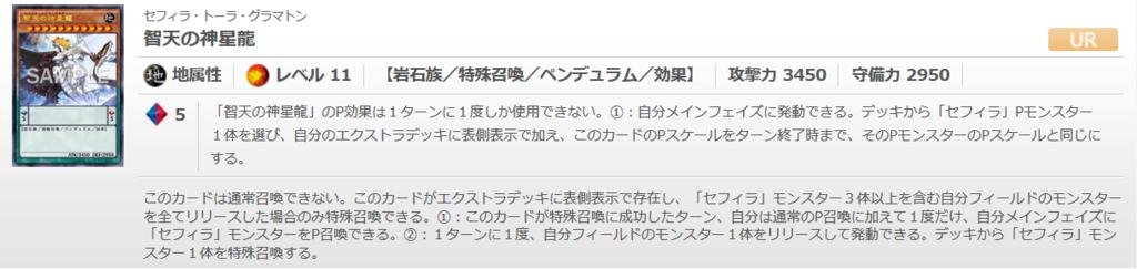 f:id:cocotamasuki:20170122152128p:plain