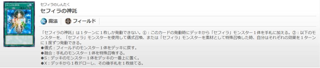 f:id:cocotamasuki:20170122152329p:plain
