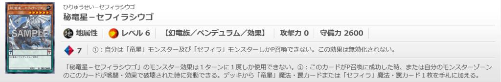 f:id:cocotamasuki:20170122152827p:plain