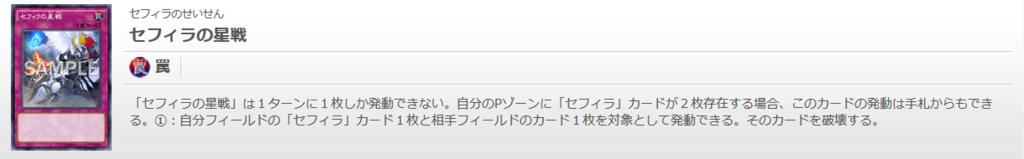 f:id:cocotamasuki:20170122153240p:plain