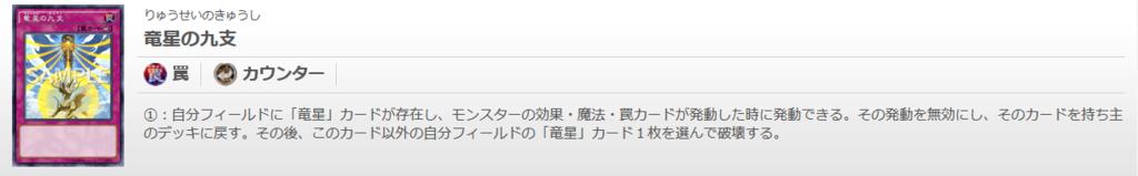 f:id:cocotamasuki:20170122153253p:plain