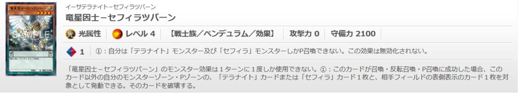 f:id:cocotamasuki:20170122160138p:plain