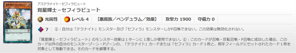 f:id:cocotamasuki:20170122160154p:plain