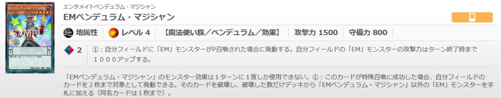 f:id:cocotamasuki:20170122161105p:plain