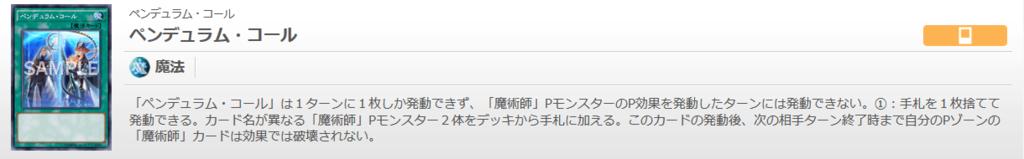 f:id:cocotamasuki:20170122161725p:plain
