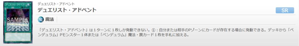 f:id:cocotamasuki:20170122162101p:plain