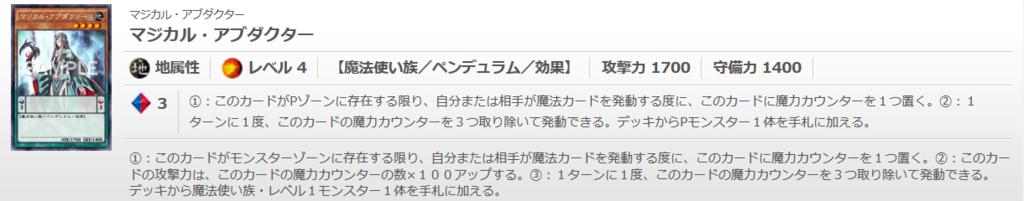 f:id:cocotamasuki:20170122162235p:plain