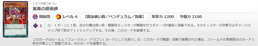 f:id:cocotamasuki:20170122162754p:plain