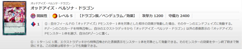 f:id:cocotamasuki:20170122163451p:plain