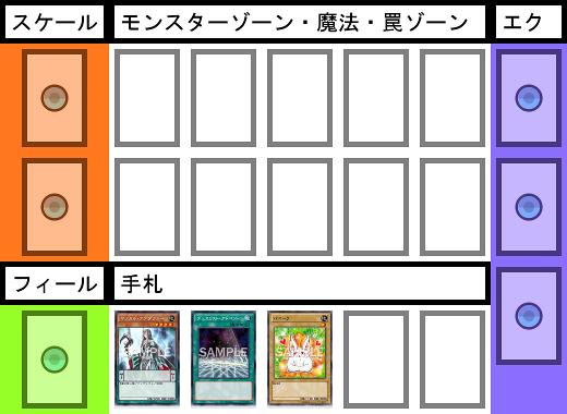 f:id:cocotamasuki:20170122170206p:plain