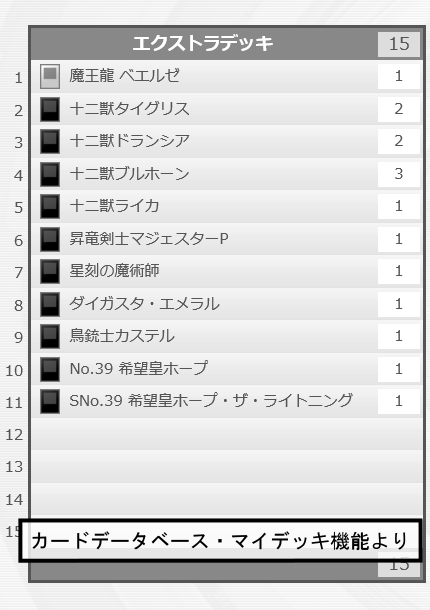 f:id:cocotamasuki:20170122171537p:plain