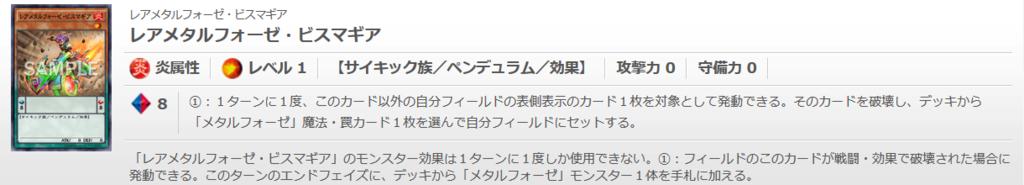 f:id:cocotamasuki:20170204123103p:plain