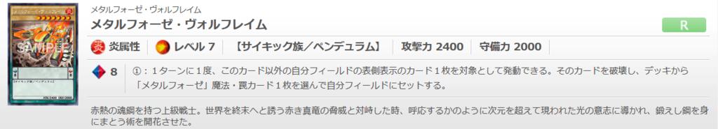 f:id:cocotamasuki:20170204123114p:plain