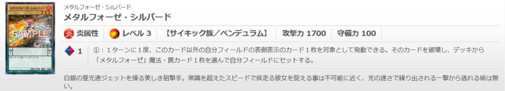 f:id:cocotamasuki:20170204123308p:plain
