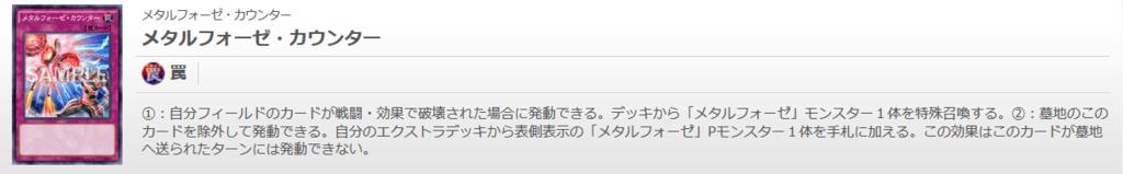 f:id:cocotamasuki:20170204123426p:plain