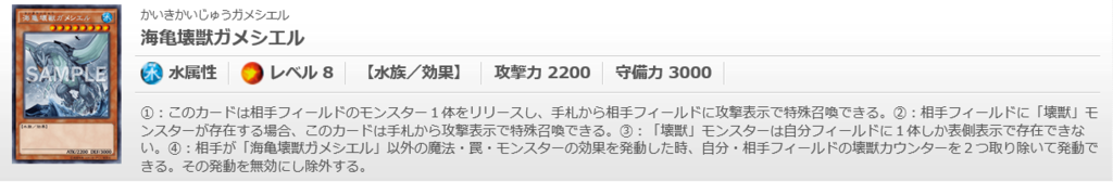 f:id:cocotamasuki:20170204123448p:plain