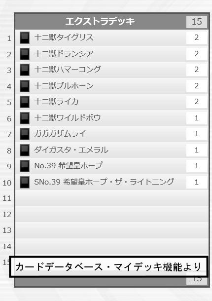 f:id:cocotamasuki:20170204123832p:plain