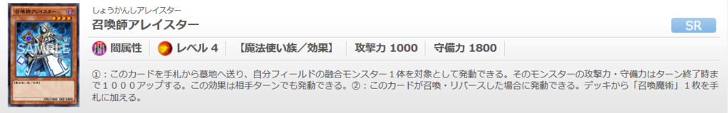 f:id:cocotamasuki:20170225145546p:plain