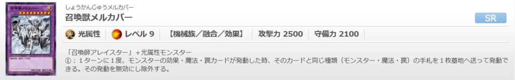 f:id:cocotamasuki:20170225145606p:plain