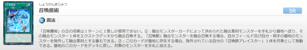 f:id:cocotamasuki:20170225145631p:plain