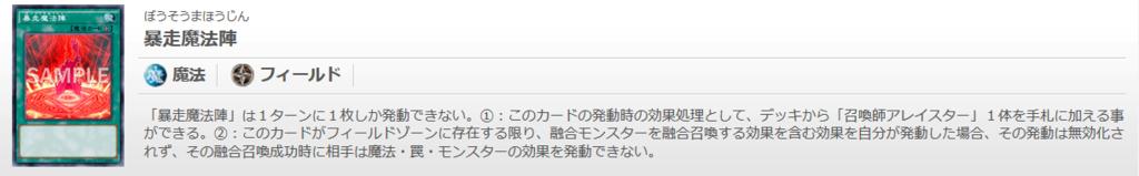 f:id:cocotamasuki:20170225145645p:plain