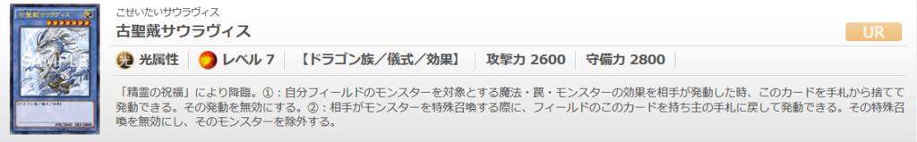 f:id:cocotamasuki:20170225152107p:plain