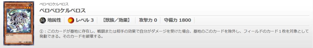f:id:cocotamasuki:20170225152405p:plain