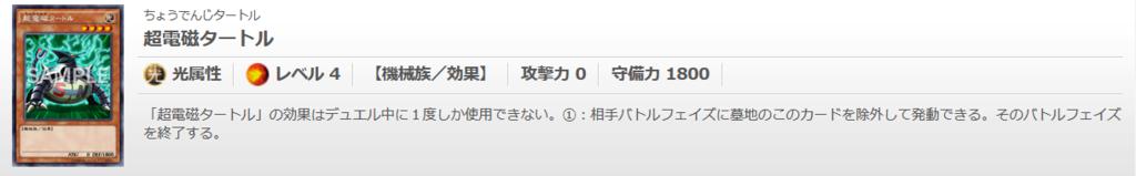 f:id:cocotamasuki:20170225152415p:plain