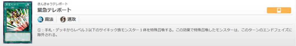 f:id:cocotamasuki:20170225153017p:plain