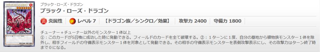 f:id:cocotamasuki:20170225153210p:plain