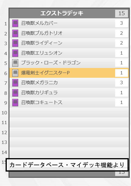 f:id:cocotamasuki:20170225154348p:plain
