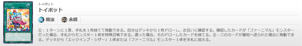 f:id:cocotamasuki:20170325162320p:plain