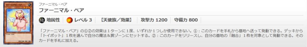 f:id:cocotamasuki:20170325162331p:plain