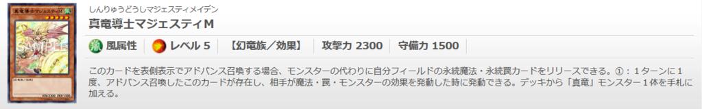 f:id:cocotamasuki:20170325162858p:plain