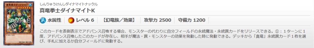 f:id:cocotamasuki:20170325162915p:plain
