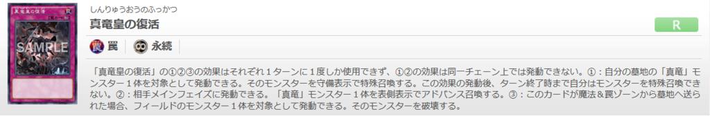 f:id:cocotamasuki:20170325163004p:plain