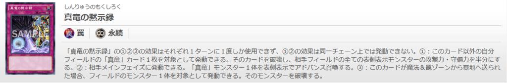 f:id:cocotamasuki:20170325163013p:plain