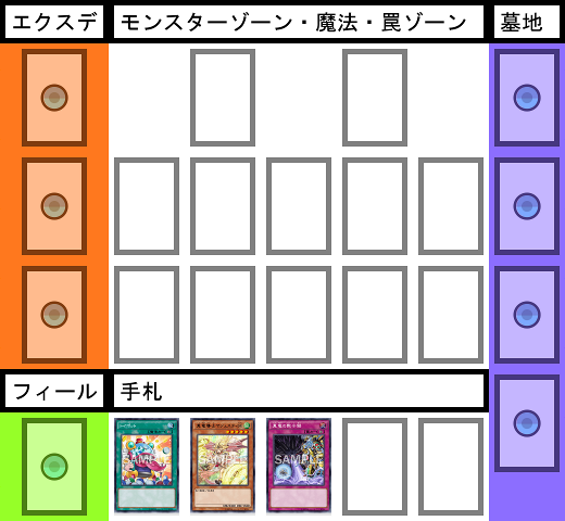 f:id:cocotamasuki:20170325164525p:plain