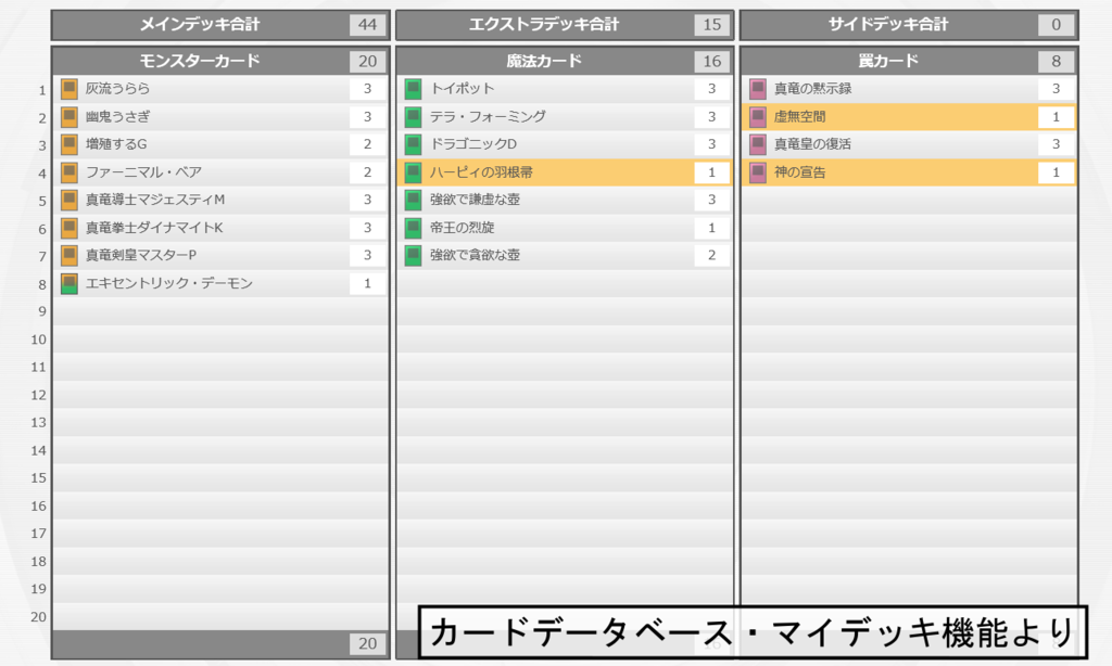 f:id:cocotamasuki:20170325164706p:plain