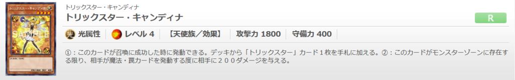 f:id:cocotamasuki:20170415142207p:plain