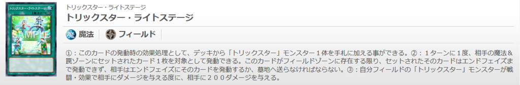 f:id:cocotamasuki:20170415143444p:plain