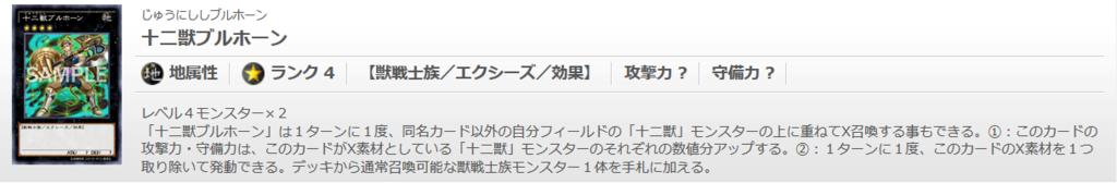 f:id:cocotamasuki:20170415144431p:plain