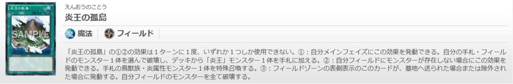 f:id:cocotamasuki:20170415144548p:plain