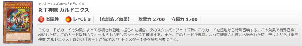 f:id:cocotamasuki:20170415144729p:plain